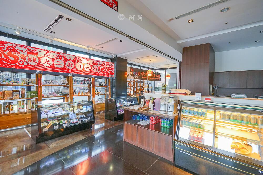 台中中南海酒店-14