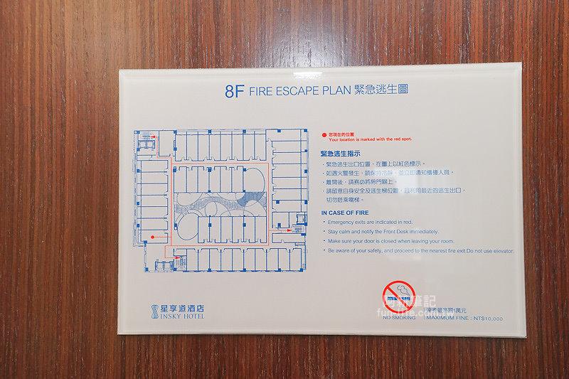 星享道酒店-37