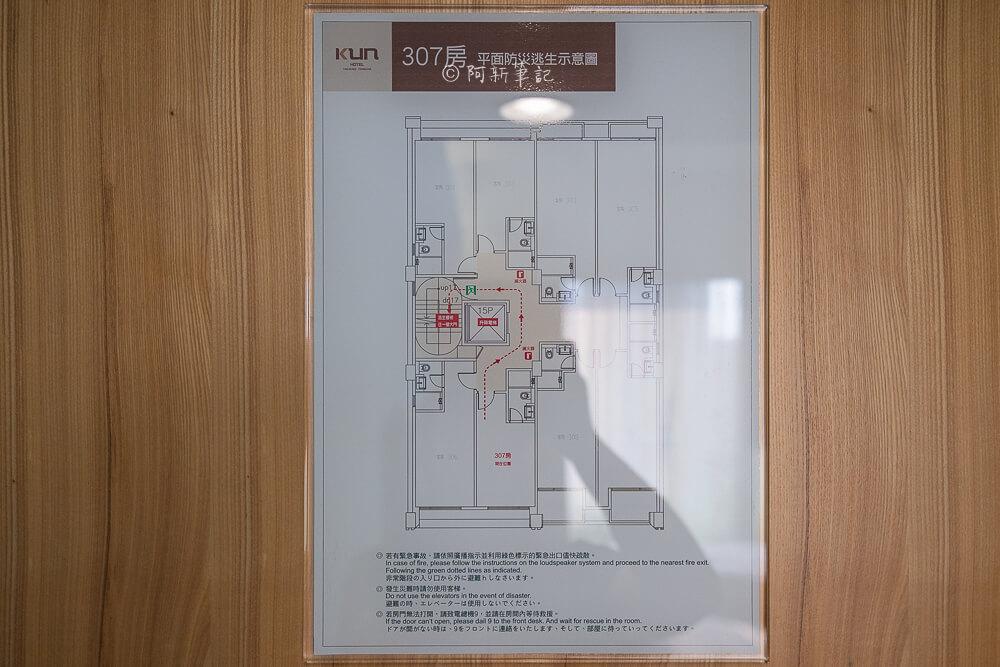 kun hotel,台中kun hotel,逢甲kun hotel,逢甲kun,台中kun,逢甲飯店,逢甲住宿