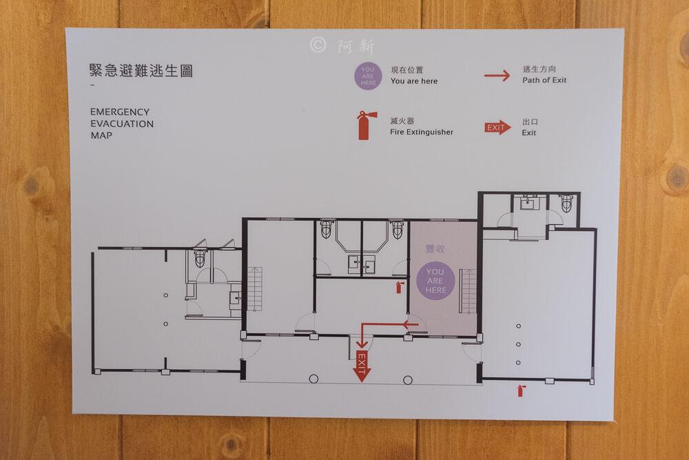 台中新社薰衣草森林香草House會館-19
