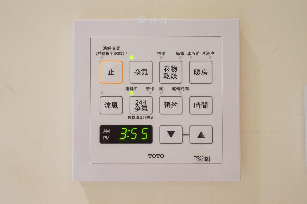 台中新社薰衣草森林香草House會館-35