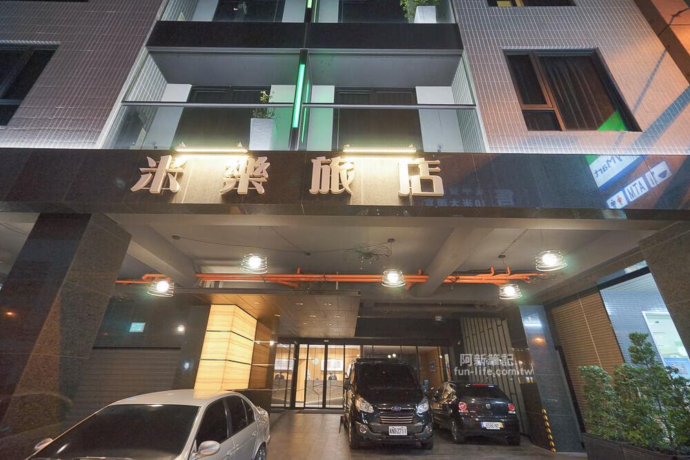 台中米樂旅店-02