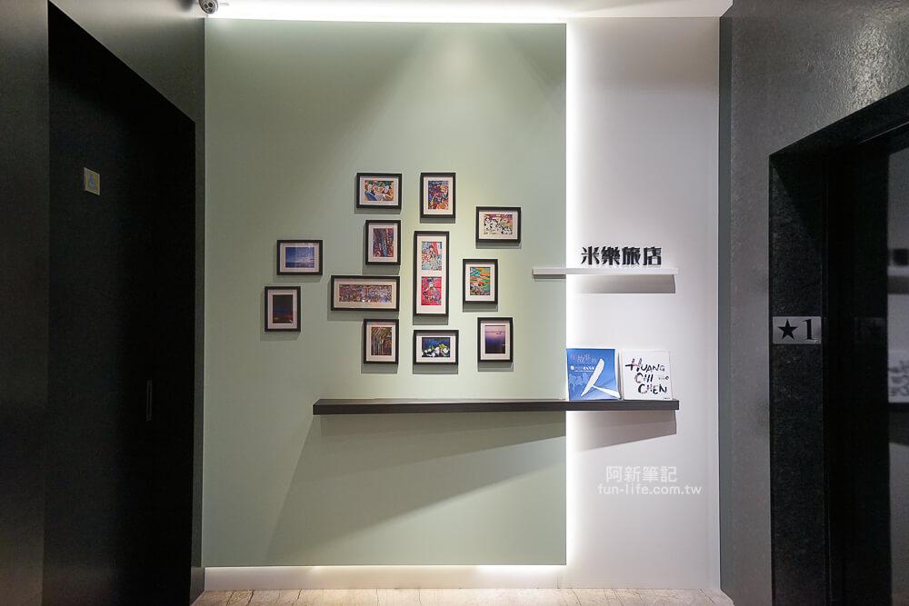 台中米樂旅店-03