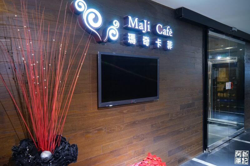 台中悅棧酒店-36