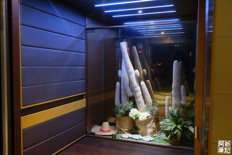 台中悅棧酒店-50