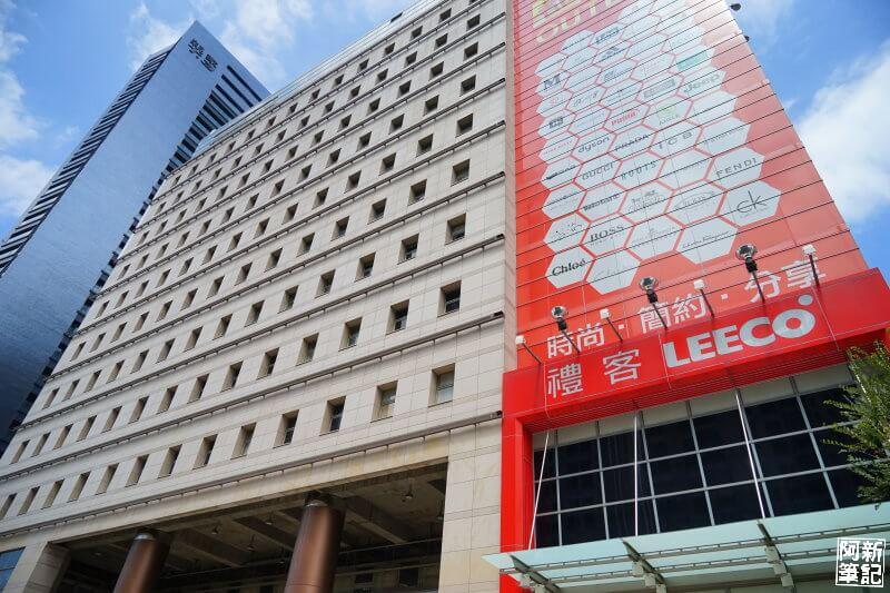 台中悅棧酒店-59