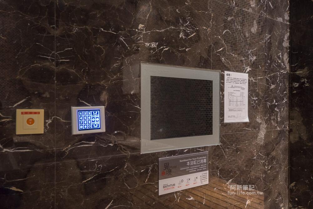 台中覓境行館-38