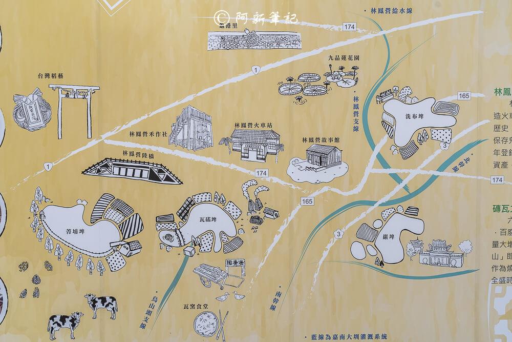 西拉雅輕旅行,西拉雅旅行,台南兩天一夜,台南旅遊,台南輕旅行