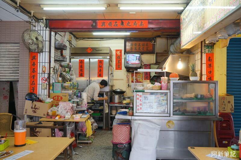 南興鱔魚意麵-3