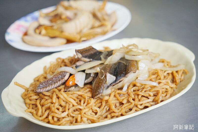 南興鱔魚意麵-6