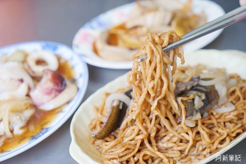 南興鱔魚意麵-9