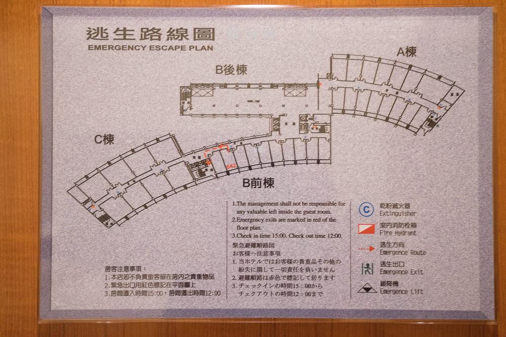 台東鹿鳴溫泉酒店-91