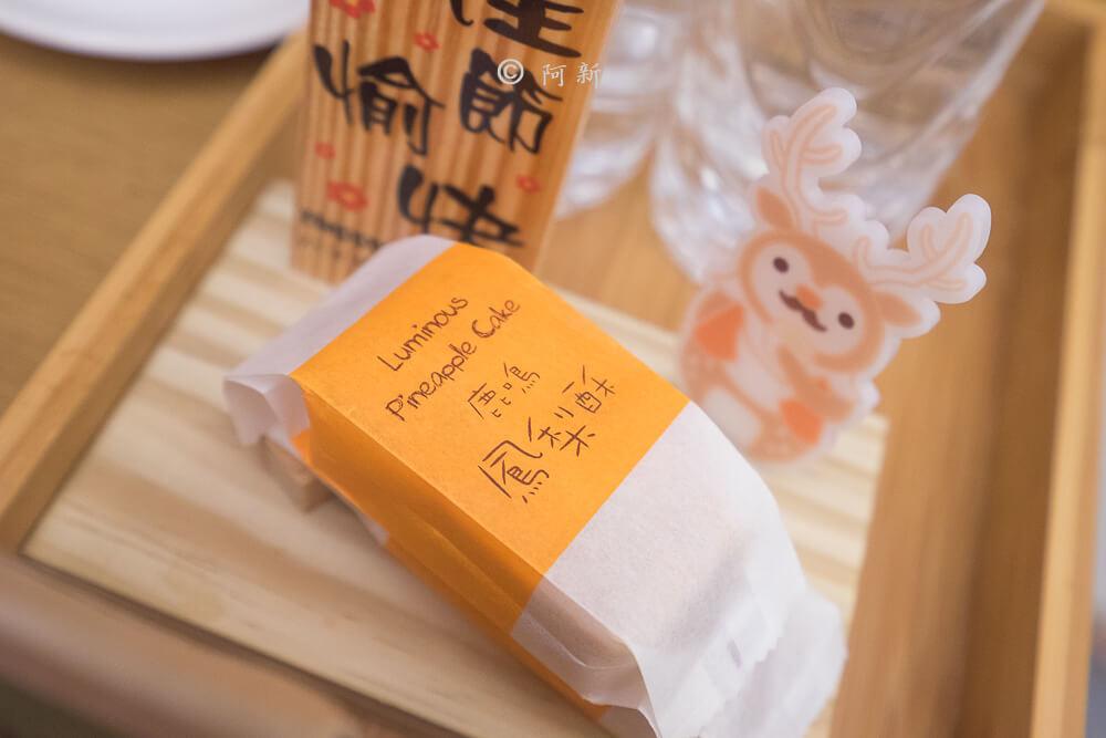 台東鹿鳴溫泉酒店-41