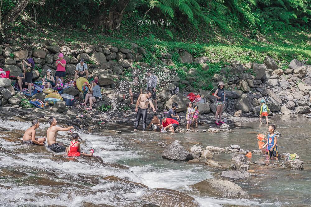 宇內溪戲水區