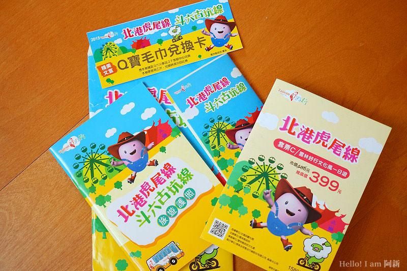2015雲林國際偶戲節-39