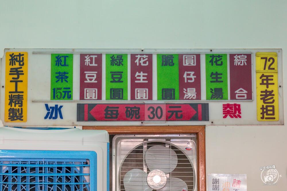 北港圓仔湯,北港朝天宮美食,北港朝天宮必吃,雲林美食,北港小吃,北港冰品