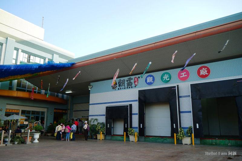 CAS水產品工廠-28