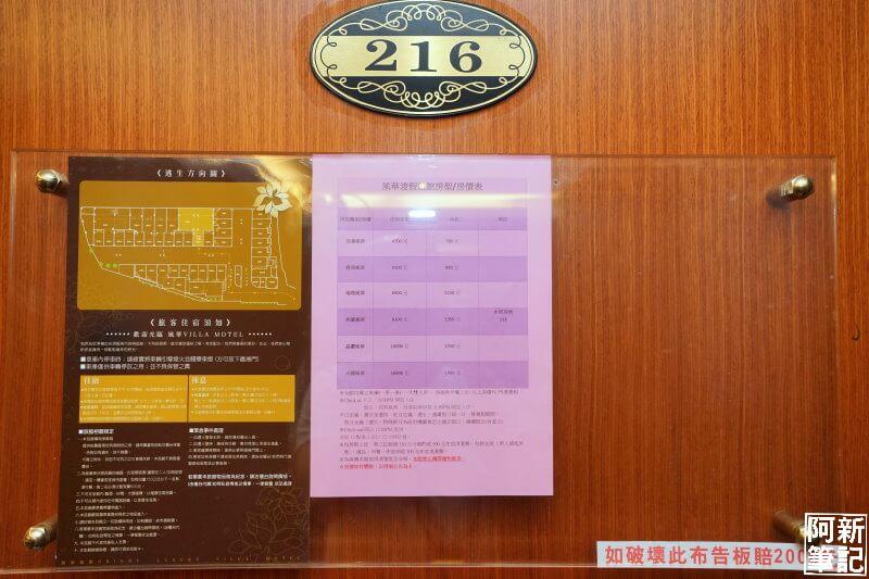虎尾風華渡假旅館-08