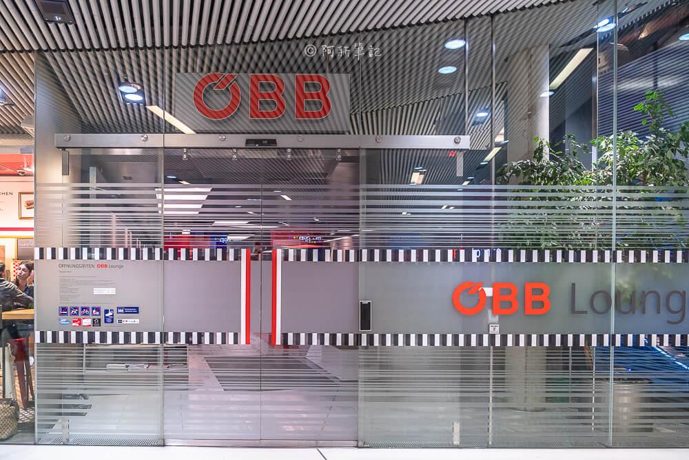 歐洲火車通行證貴賓室,奧地利薩爾斯堡OBB貴賓室,OBB貴賓室,歐洲火車通行證 OBB,薩爾斯堡OBB貴賓室,奧地利OBB貴賓室