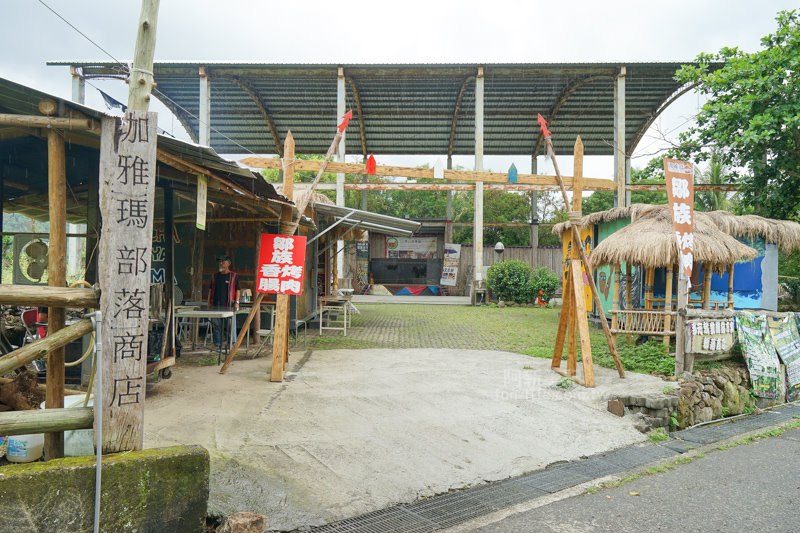 茶山部落-08