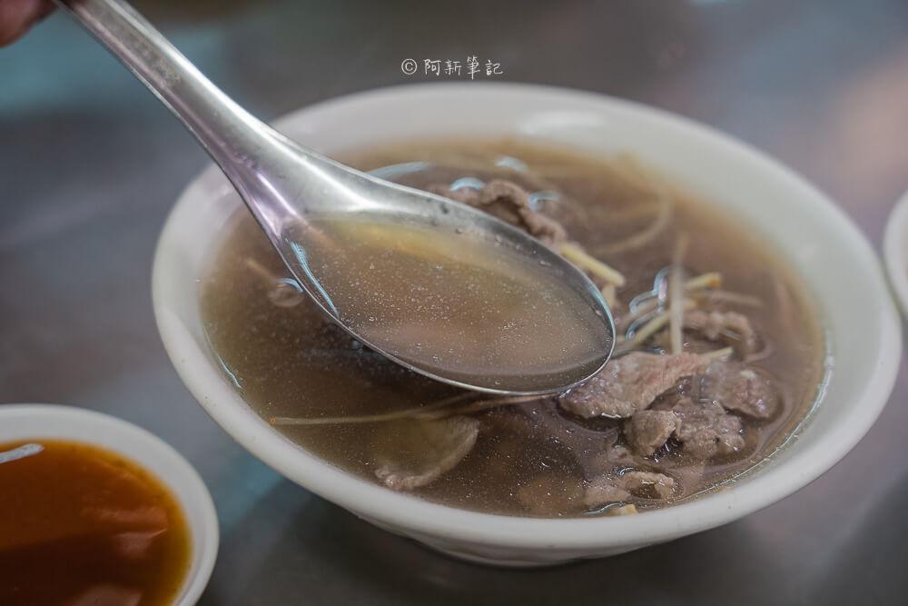 王家牛雜湯,嘉義王家牛雜湯,嘉義市美食,嘉義東市場美食,東市場王家牛雜湯