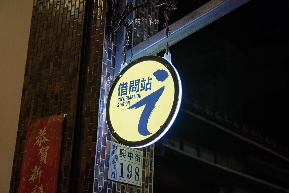 東來寶不老鮮雞湯
