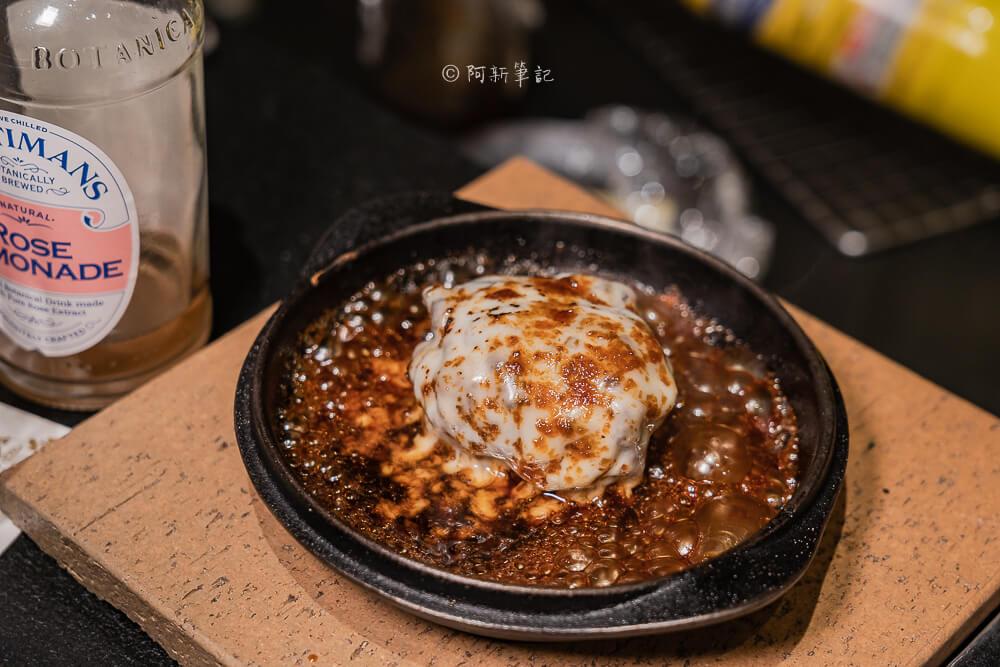 燒肉觀止,嘉義燒肉,嘉義燒肉餐廳