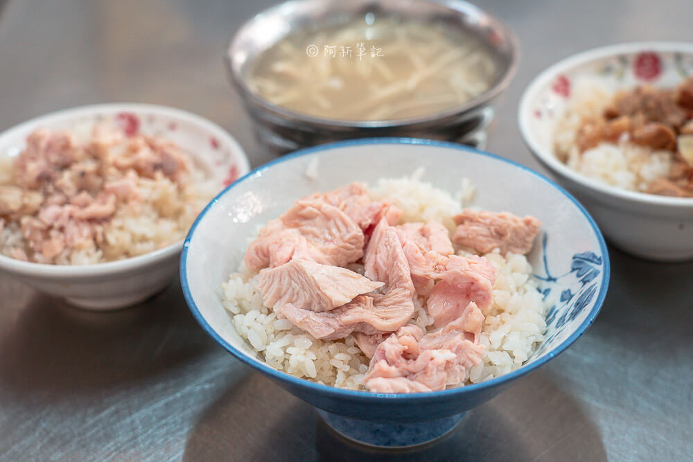 和平嘉義火雞肉飯,嘉義和平雞肉飯,嘉義雞肉飯推薦,嘉義雞肉飯,嘉義火雞肉飯推薦,嘉義火雞肉飯