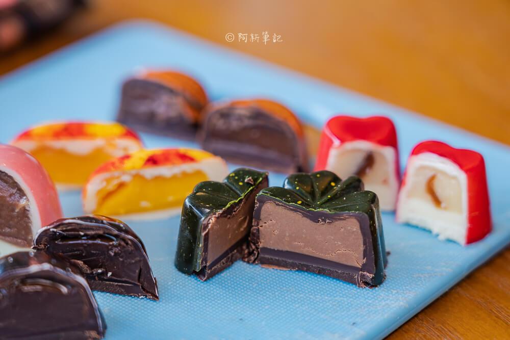 嘉義蕊杜,蕊杜巧克力工坊,蕊杜巧克力,嘉義蕊杜巧克力,嘉義巧克力