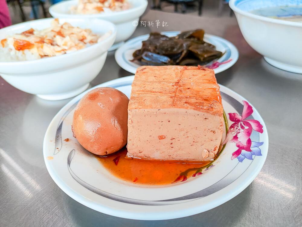 嘉義美食,嘉義小吃,嘉義火雞肉飯,蕭老師火雞肉飯,蕭老師,火雞肉飯