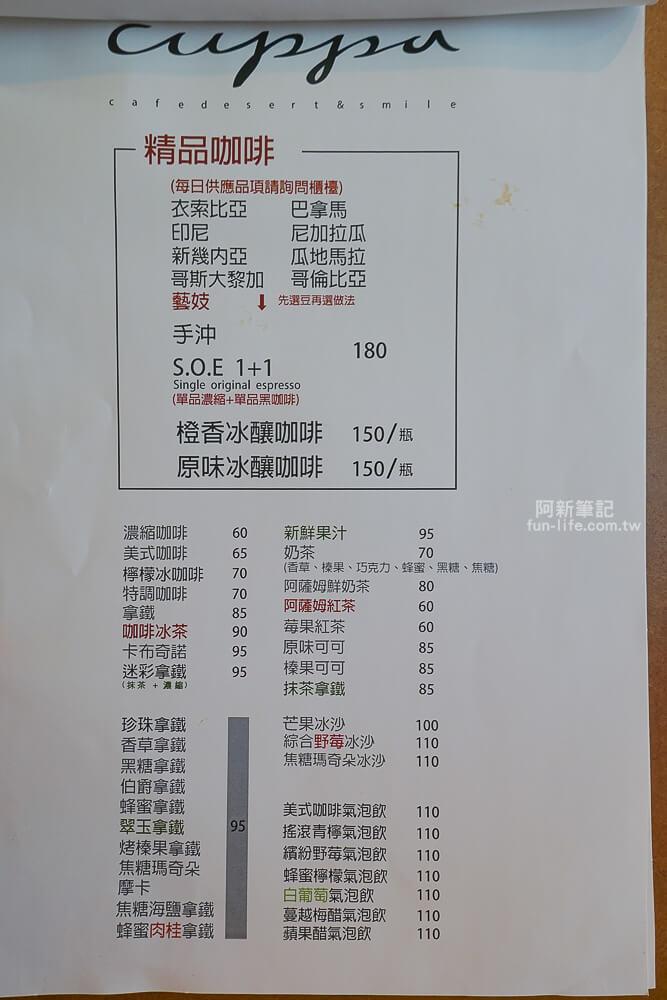 台中咖派咖啡-14