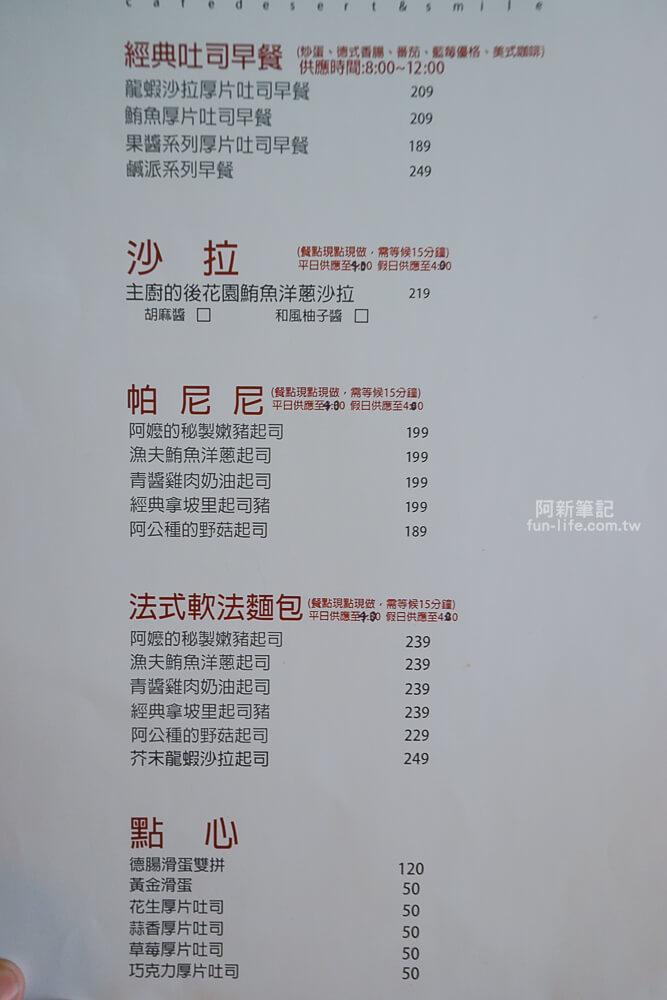 台中咖派咖啡-15