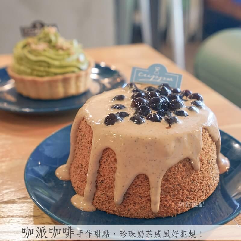 台中咖派咖啡-01