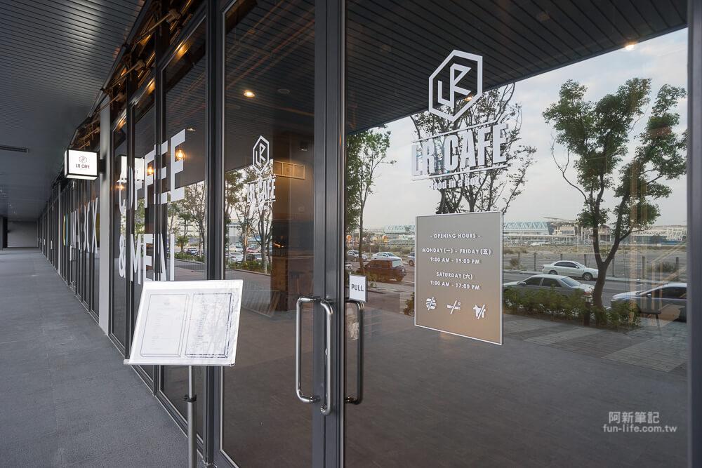 DSC08631 - LR CAFE |隱藏烏日高鐵旁物流共和國台中園區,環境寬敞好拍啦!怎麼我這麼晚發現這一間啊?
