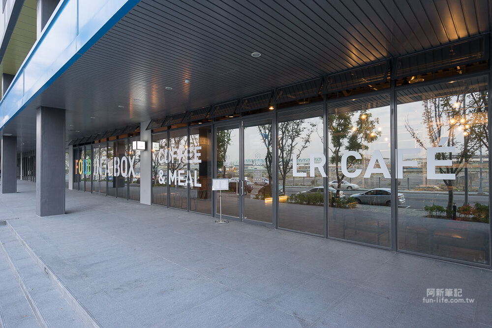 DSC08633 - LR CAFE |隱藏烏日高鐵旁物流共和國台中園區,環境寬敞好拍啦!怎麼我這麼晚發現這一間啊?