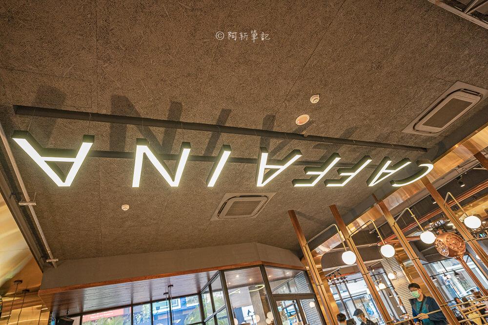 DSC09897 - 卡啡那大墩店|寬敞空間、舒適環境,這間台中咖啡館人潮實在有夠誇張的多,假日一位難求...