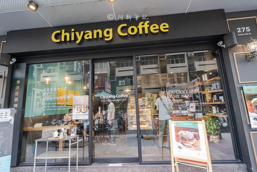 季洋咖啡,季洋咖啡菜單,台中季洋咖啡