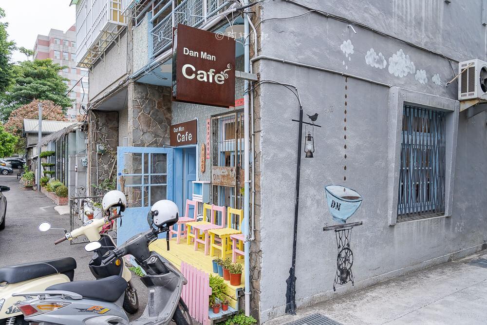 Dan Man,丹曼咖啡,台中咖啡館,台中老宅咖啡