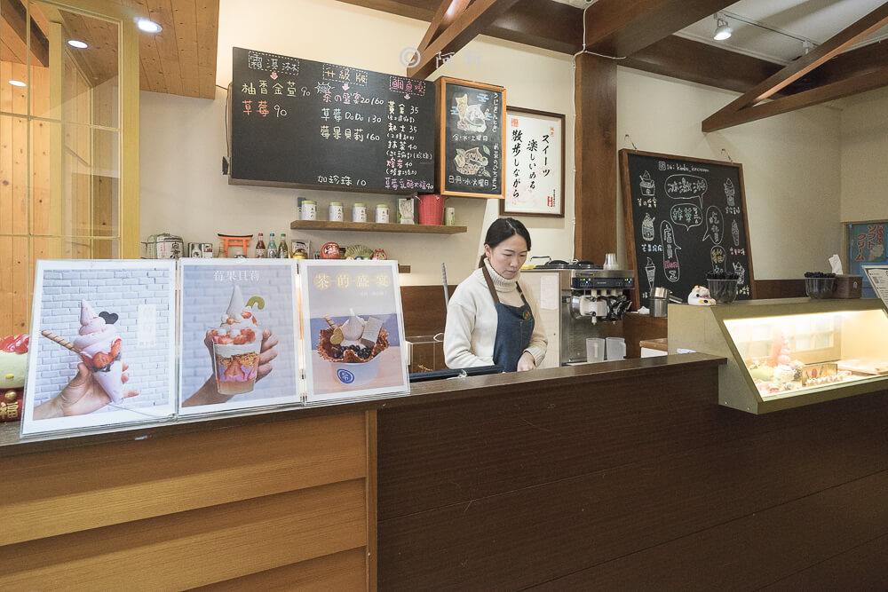 台中金帛霜淇淋專賣店-06