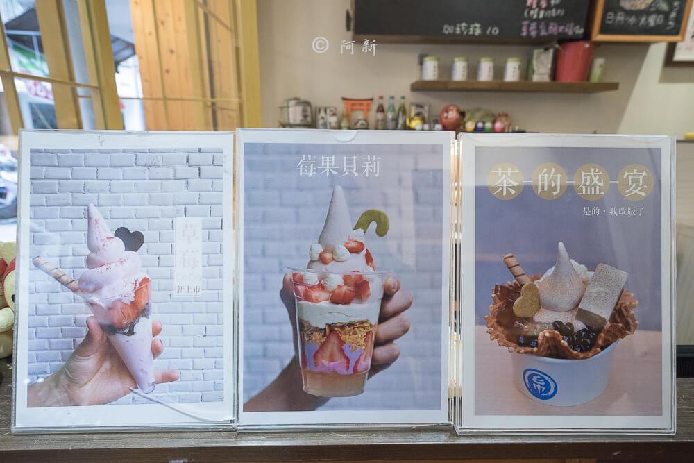 台中金帛霜淇淋專賣店-09
