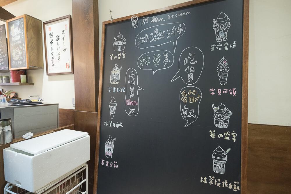 台中金帛霜淇淋專賣店-11