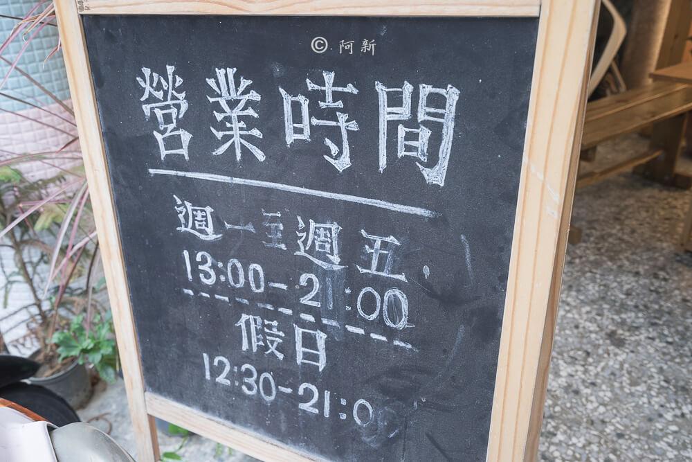 台中金帛霜淇淋專賣店-26