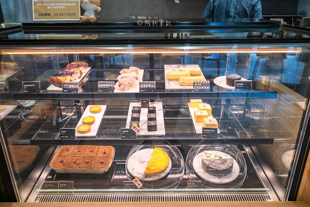 DSC03530 - 熱血採訪│路易莎咖啡西屯文心旗艦店,寬敞空間兼具商務中心!咖啡好喝、餐點也平易近人