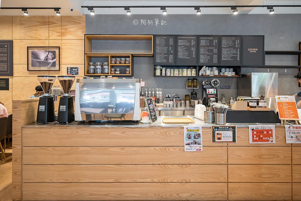 DSC03535 - 熱血採訪│路易莎咖啡西屯文心旗艦店,寬敞空間兼具商務中心!咖啡好喝、餐點也平易近人