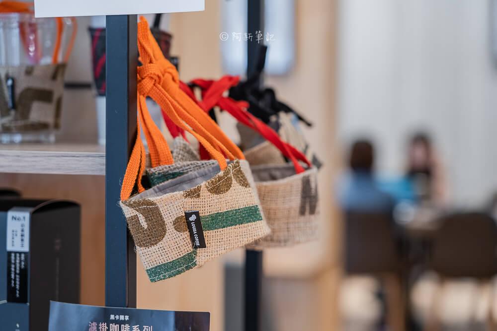 DSC03552 - 熱血採訪│路易莎咖啡西屯文心旗艦店,寬敞空間兼具商務中心!咖啡好喝、餐點也平易近人