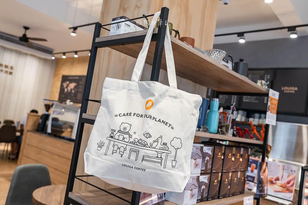 DSC03567 - 熱血採訪│路易莎咖啡西屯文心旗艦店,寬敞空間兼具商務中心!咖啡好喝、餐點也平易近人