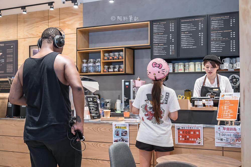 DSC03628 - 熱血採訪│路易莎咖啡西屯文心旗艦店,寬敞空間兼具商務中心!咖啡好喝、餐點也平易近人