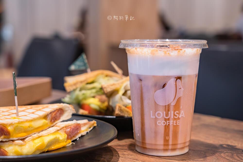 DSC03721 - 熱血採訪│路易莎咖啡西屯文心旗艦店,寬敞空間兼具商務中心!咖啡好喝、餐點也平易近人
