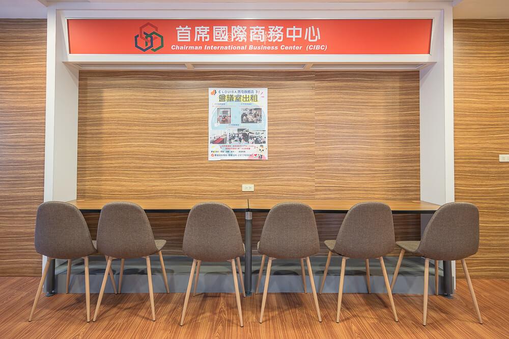 DSC03727 - 熱血採訪│路易莎咖啡西屯文心旗艦店,寬敞空間兼具商務中心!咖啡好喝、餐點也平易近人