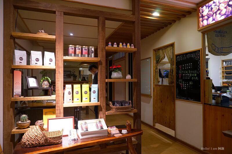 岳家庄夜景咖啡廳-8